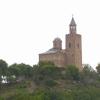 ruins of Veliko Tarnovo