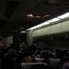 auf dem Flug von Beijing nach Chengdu