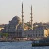 Blick auf die Altstadt von Istanbul